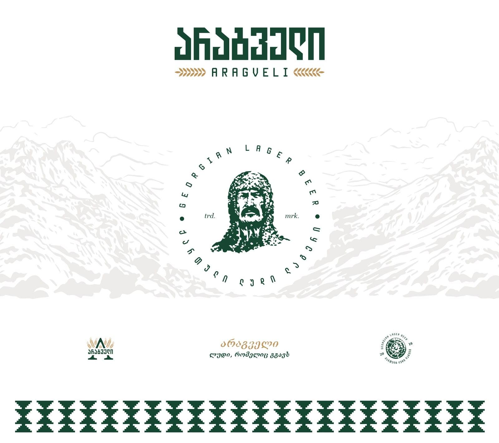5 Materials - Odvážná podoba piva Aragveli