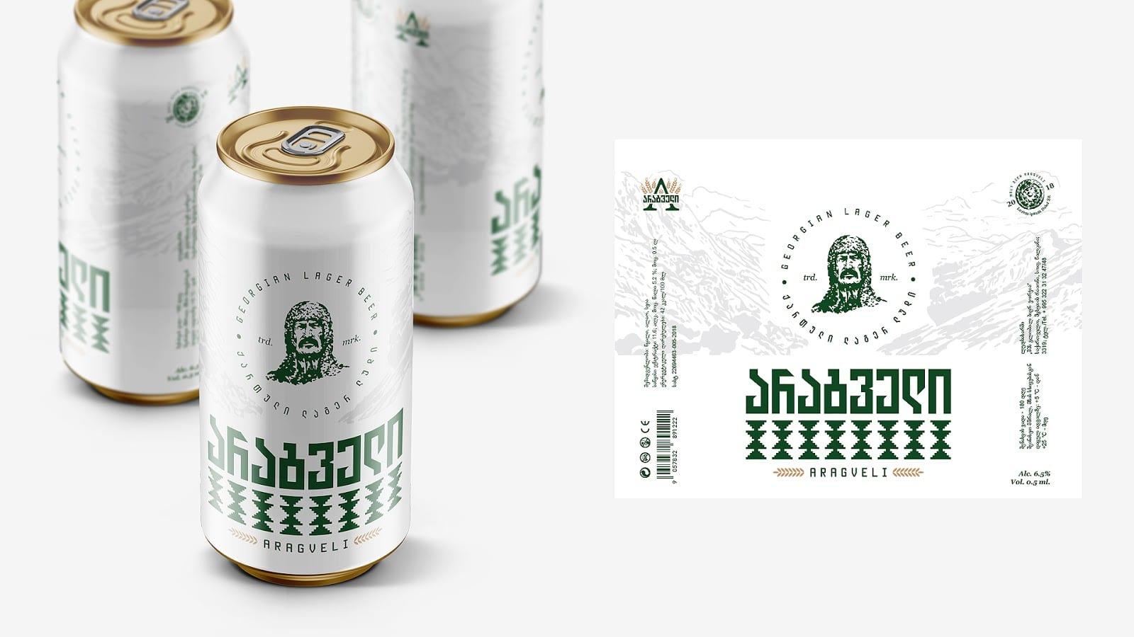 6 Simulation1 - Odvážná podoba piva Aragveli
