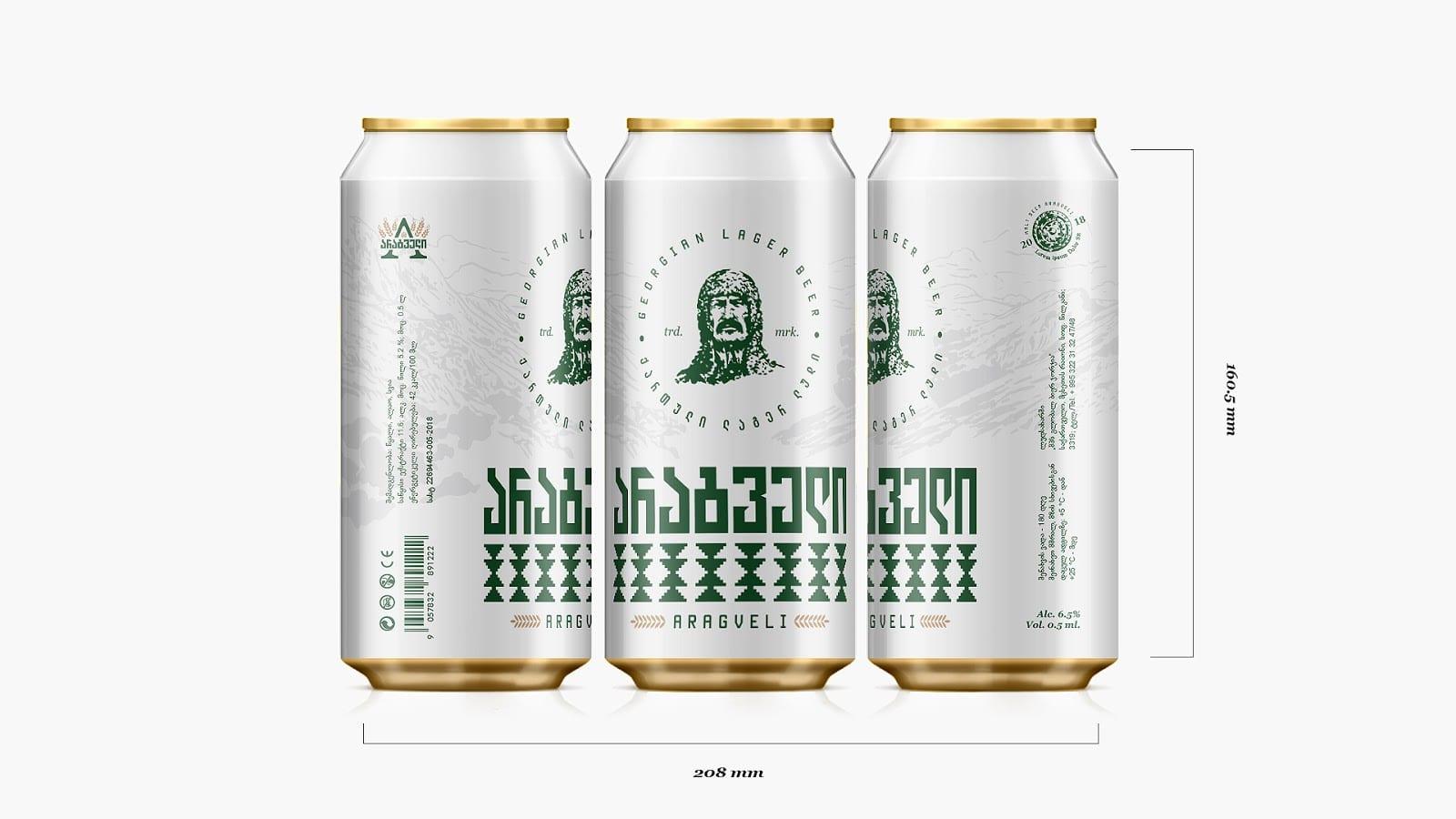 7 Simulation - Odvážná podoba piva Aragveli