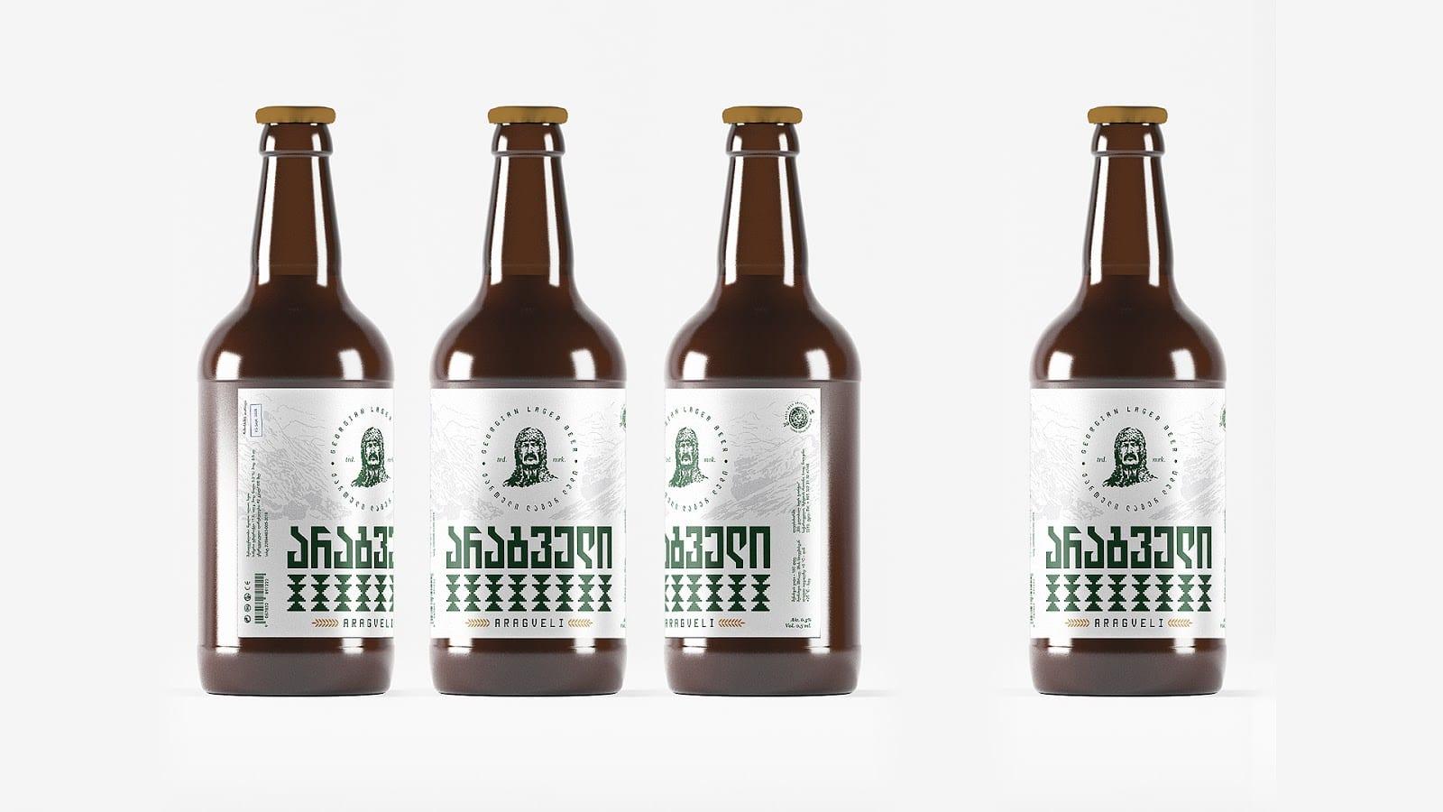 8 Simulation - Odvážná podoba piva Aragveli