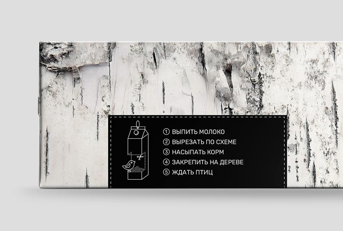 MilkBird pack portfolio 06 - Důmyslný design obalu mléka Bird Feeder