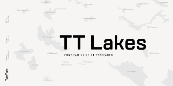 245307 580x290 - Font dňa – TT Lakes