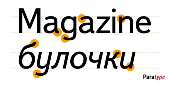 198376 580x290 - Font dňa – TextBook New