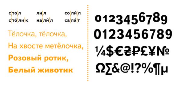 198380 580x290 - Font dňa – TextBook New