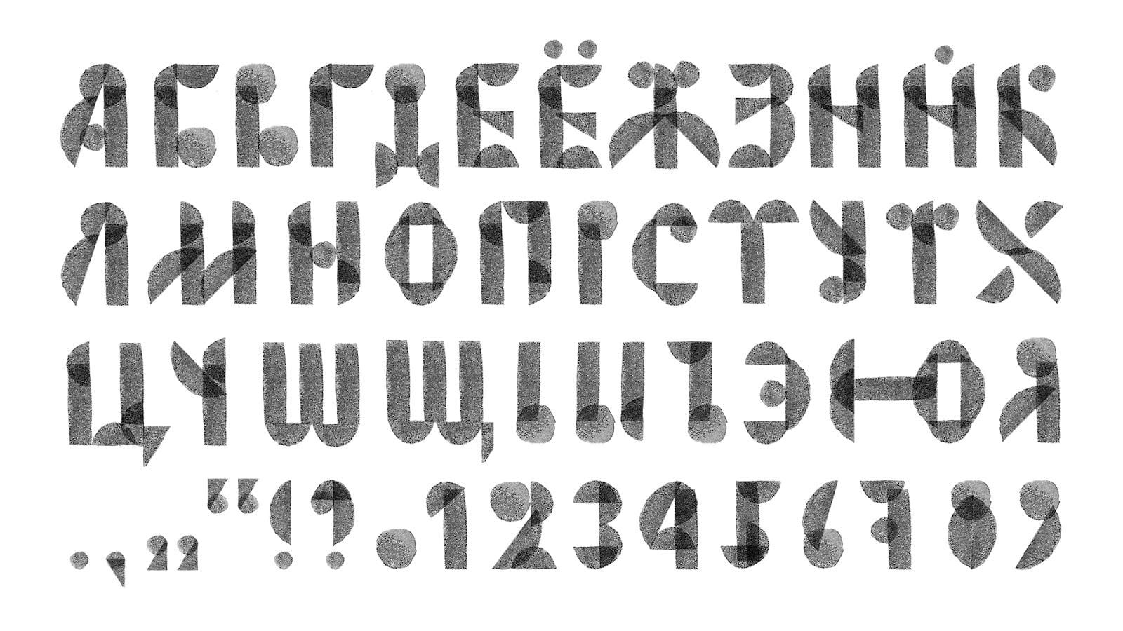 zhatva project 03 - Ach, tie obaly – Zhatva