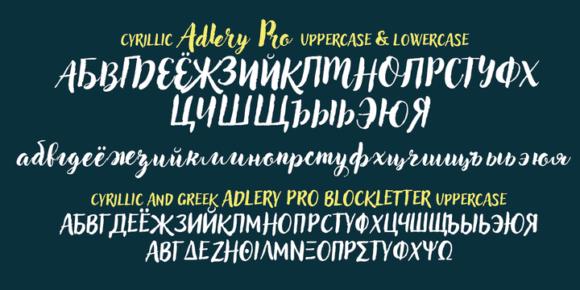 244888 580x290 - Font dňa – Adlery Pro