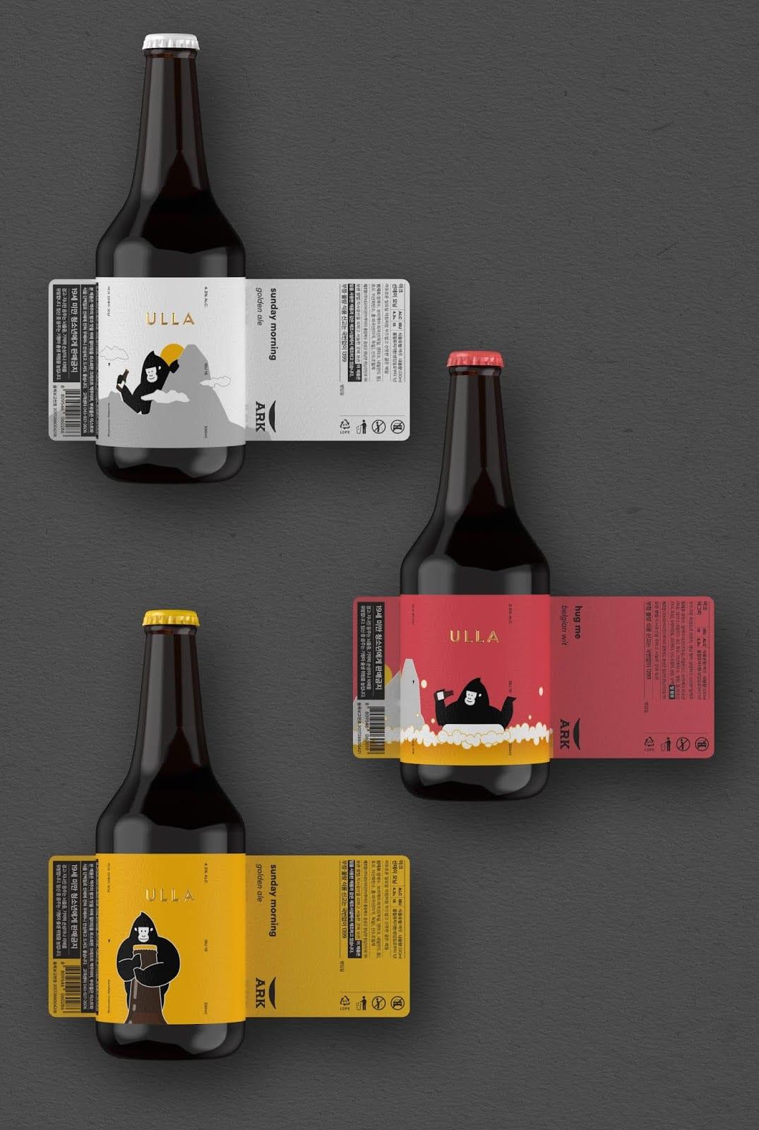 ark 8 - Ach, tie obaly – ULLA X ARK Beer