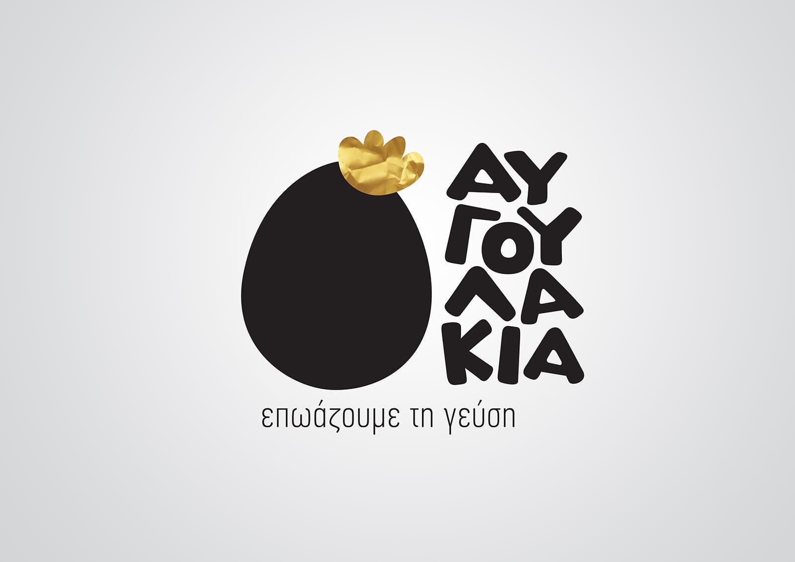 avgoulakia 1 - Ach, tie obaly – Avgoulakia