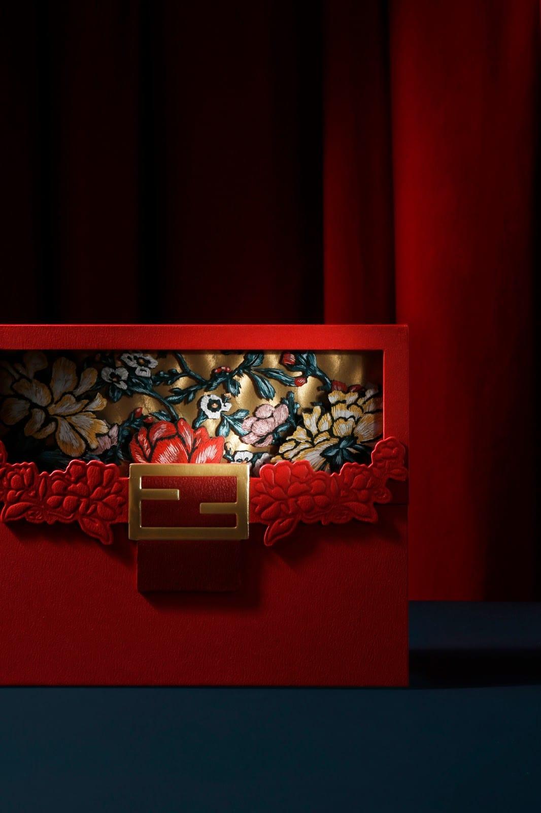 fendi cny delux 02 - Fendi Red Packet 2019