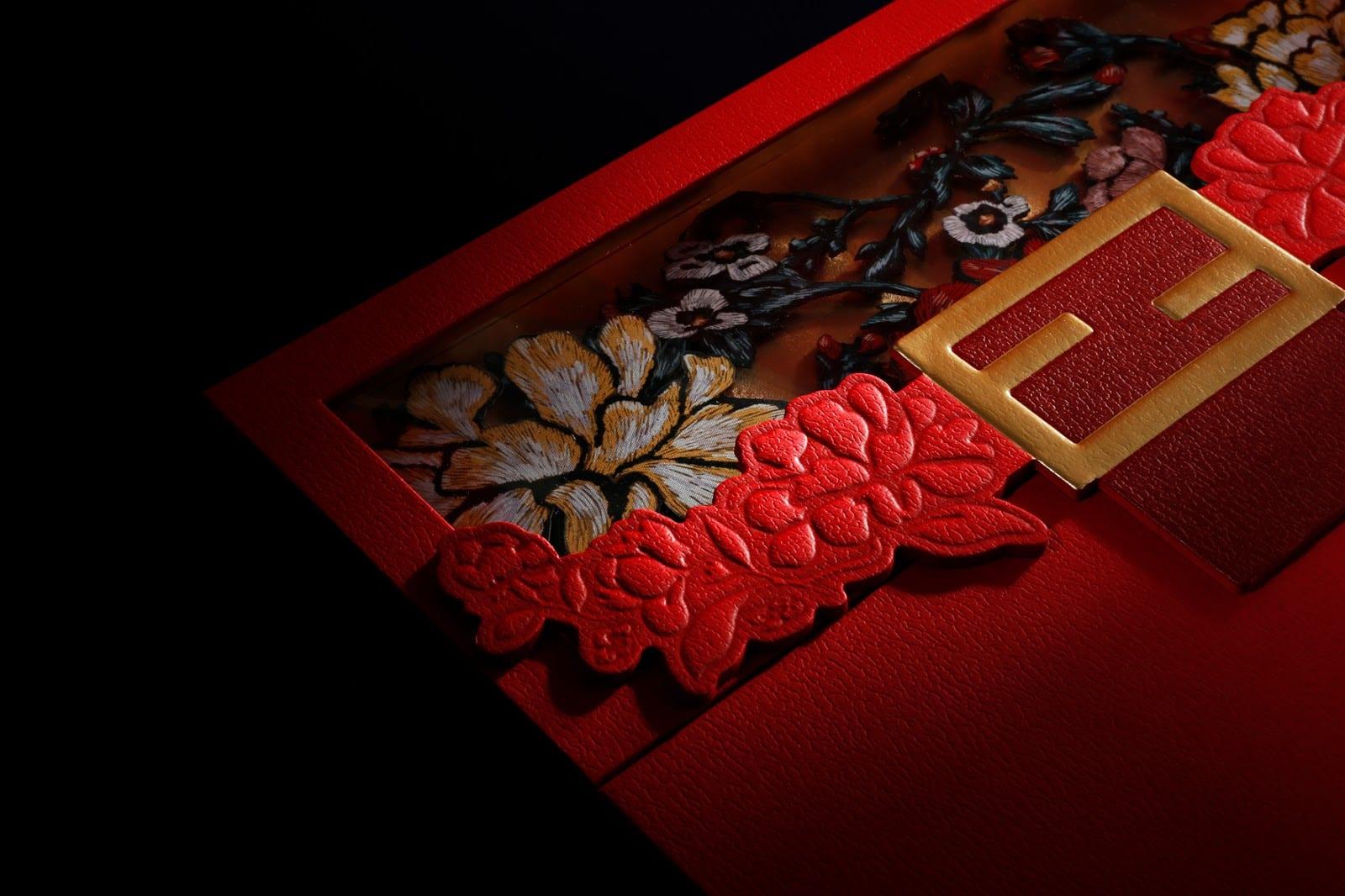 fendi cny delux 03 - Fendi Red Packet 2019