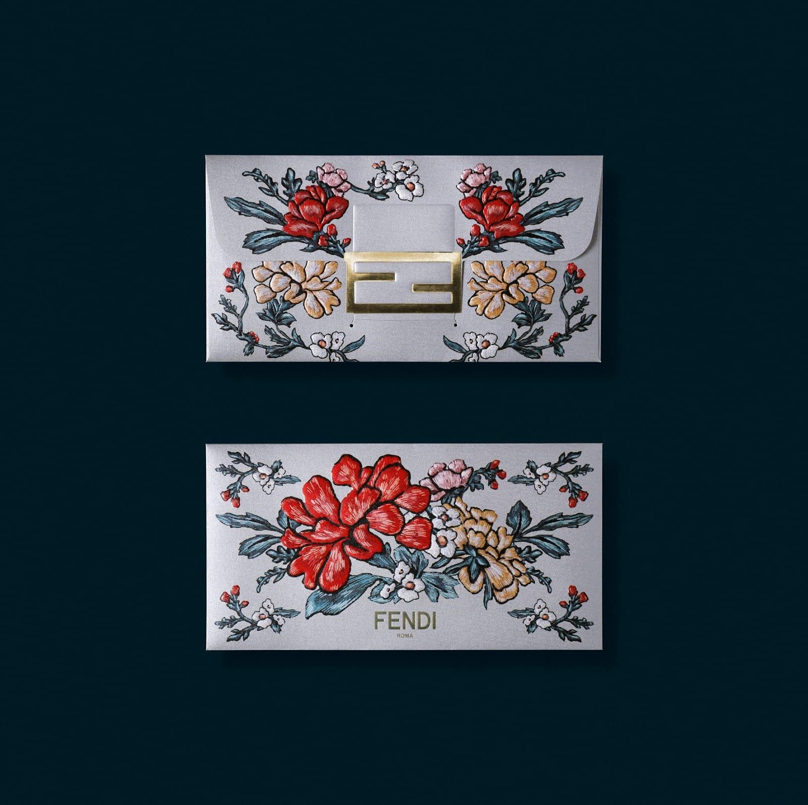fendi cny redpocket 03 - Fendi Red Packet 2019