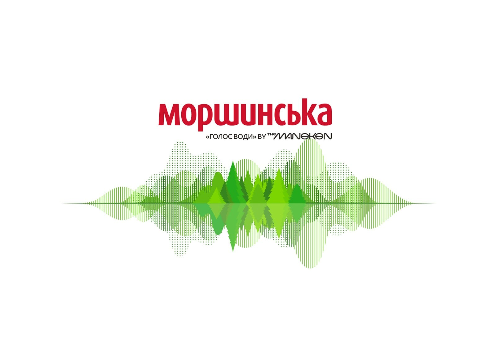 morshynska sound of nature website 02 - Morshynska Voice of Water – limitovaná edice
