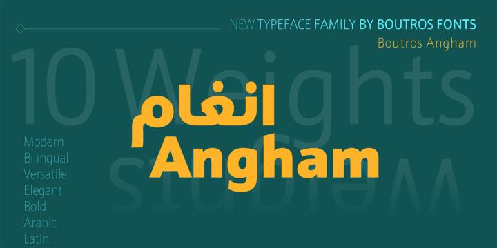 304692 - Font dňa – Boutros Angham