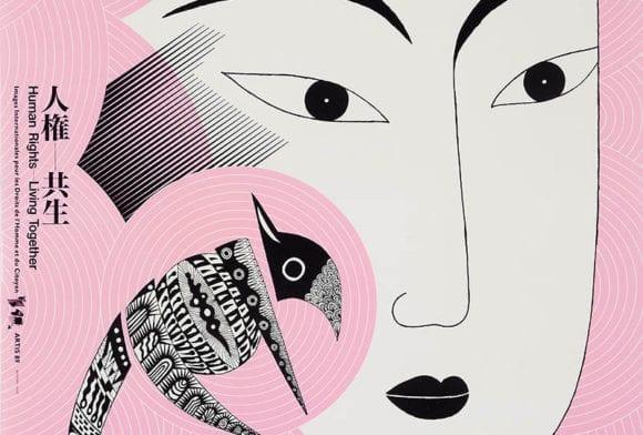 cover dtp 1 580x392 - Farebné Japonsko prezentujú inšpiratívne plagáty