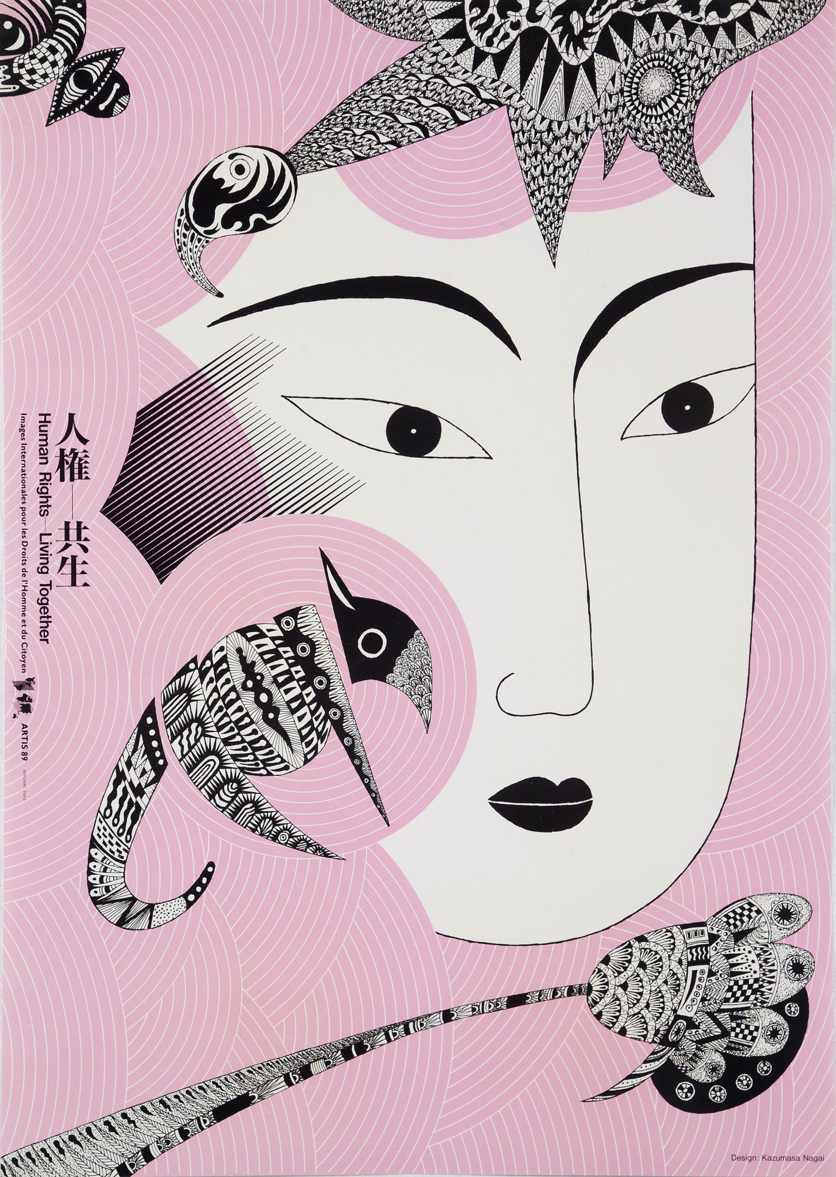 nagaipj 14 - Farebné Japonsko prezentujú inšpiratívne plagáty
