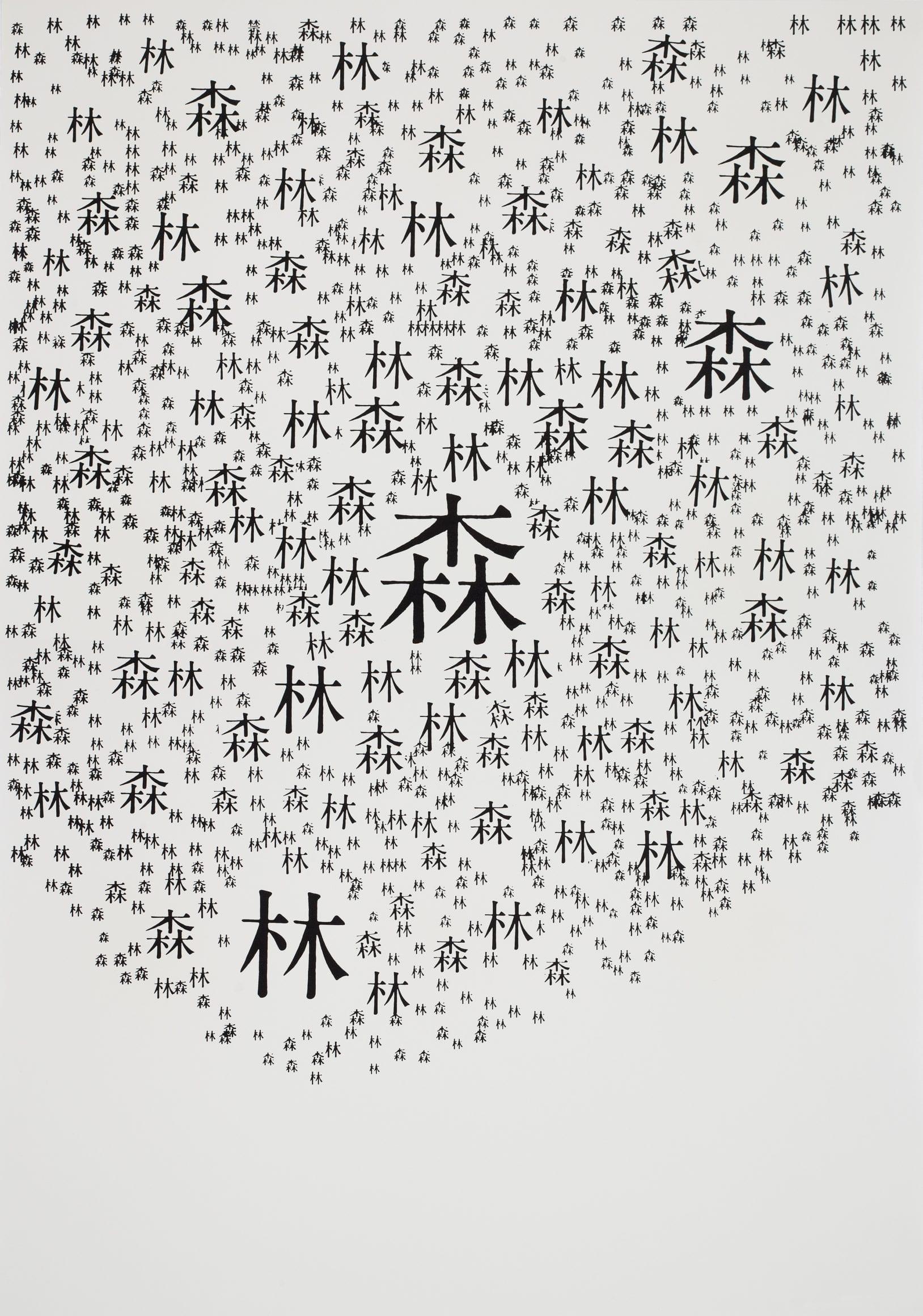yamashiro199420315 3 - Farebné Japonsko prezentujú inšpiratívne plagáty