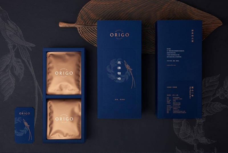 cover dtp 4 26 - Made in China: Origo sa prezentuje sofistikovaným obalom s dôrazom na detail