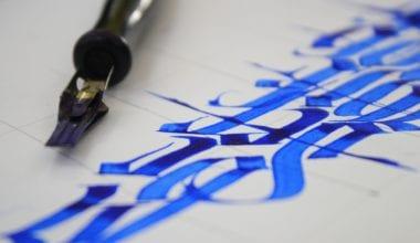 profilovka 380x220 - Kurz kaligrafia (základy) – Ateliér Amulet